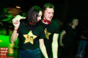 Сальса, бачата и другие латиноамериканские танцы у метро Просвещения.
