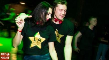 Сальса, бачата и другие латиноамериканские танцы у метро Просвещения